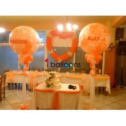 Μπαλόνια Γάμου Τζάμπο γεμιστά, με ονόματα ζεύγους και καρδιά σύνθεση, στην Χασιά Μπαλόνια Γάμος Δεξίωση