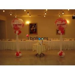 Μπαλόνια Γάμου Τζάμπο γεμιστά, με ονόματα ζεύγους, στην Πάρνηθα Μπαλόνια Γάμος Δεξίωση