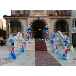 Μπαλόνια βάπτισης ΚΑΡΑΒΙ Μπαλόνια Βάπτισης Εκκλησία
