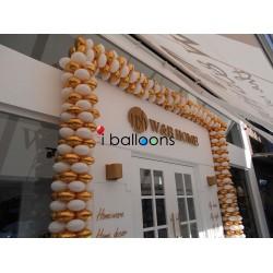 Μπαλόνια βάπτισης Τζάμπο, με όνοματα και 4 μπουκέτα μπαλονιών διαδρόμου για δίδυμα στην Παναγίτσα Πετρούπολης Μπαλόνια Βάπτισης Εκκλησία